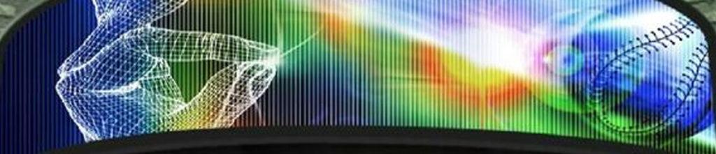 Уличный светодиодный экран