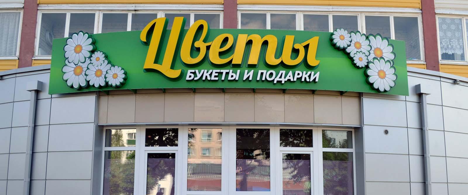 Юбилеем татарском, картинки вывески магазинов