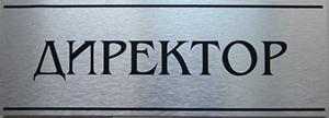 tablichki-iz-kompozita5