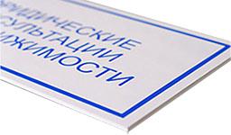 tablichki-iz-pvh-i-plastika5